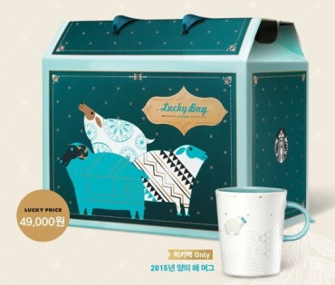 "Starbucks' ""Lucky Bag"" Sold Out in Hours in Korea"