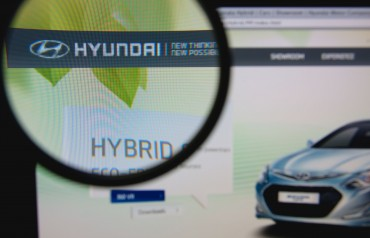 Court Ruling on Ordinary Wages 'Credit Positive' for Hyundai Motor: Moody's