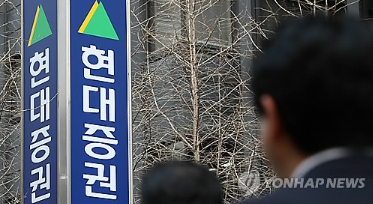 The price tag for the deal is estimated at 600 billion won (US$548 million), but Orix reportedly offered about 1 trillion won. (image courtesy of Yonhap)