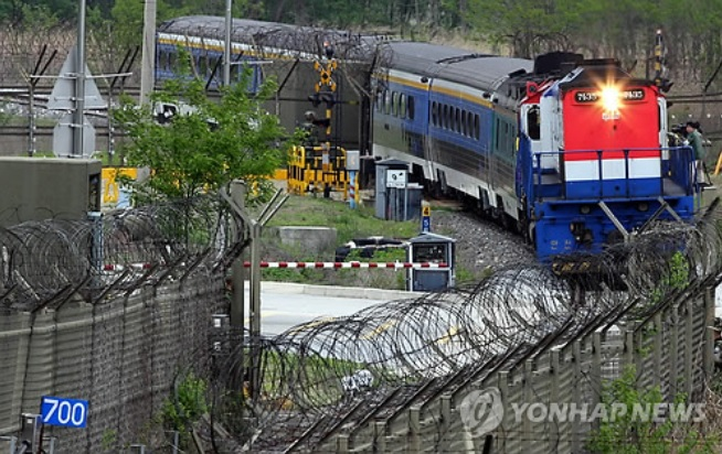 Korean Gov't to Link Railways from Seoul to Russia