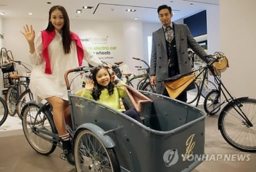 Classic to Electric: Luxury Bike Shop Opens at Shinsegae Department Store