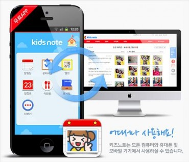 Daum Kakao to Buy Kids Note, Childcare Solution Provider