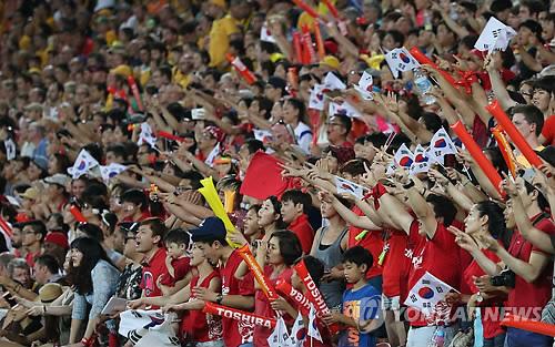 S. Korea Coach Happy with Reaffirming 'Winning Mentality' As Korea Beat Australia