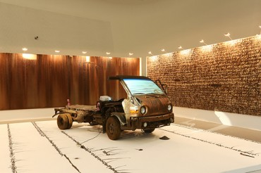 Exhibit Inspired From 61 Personal Stories: Hyundai Motors Brilliant Memories