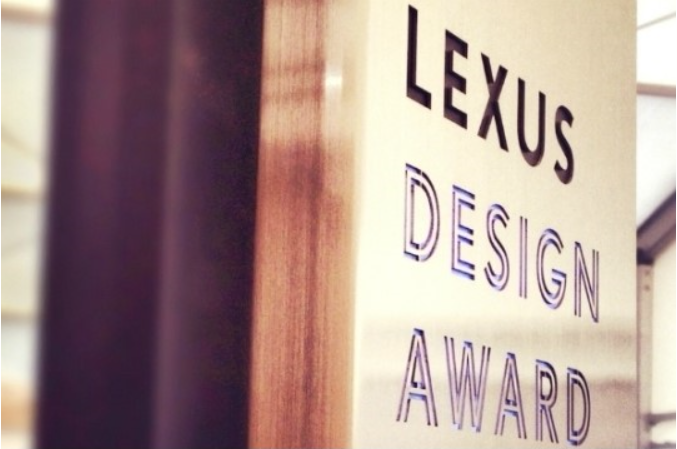lexus design award