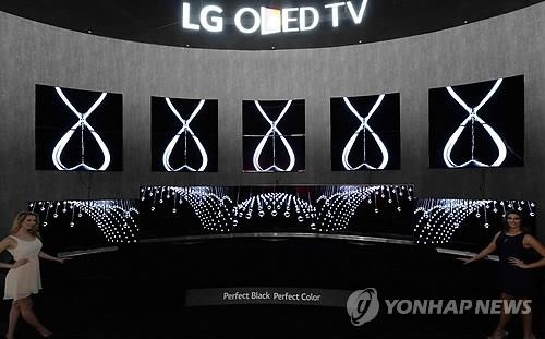 LG Electronics Puts OLED TVs at Forefront of CES 2015