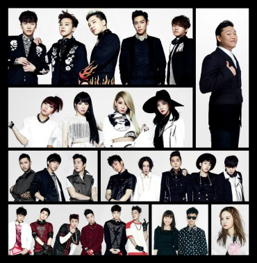 YG to Develop $92 Million K-Pop Complex