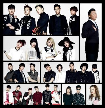 YG to Develop $92 Million K-Pop Complex