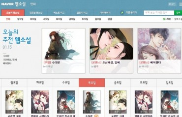 Naver Web Novel Turns Two