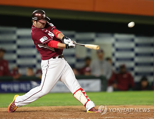 Park Byung-ho, first baseman of the Nexen Heroes (Yonhap)