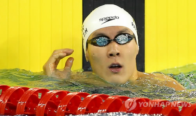 Korean Swimming Hero Park Tae-Hwan Fails Doping Test