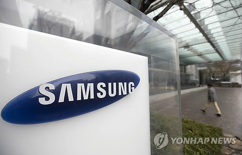 Samsung Electronics Q1 Operating Profit Likely to Jump 30 Pct