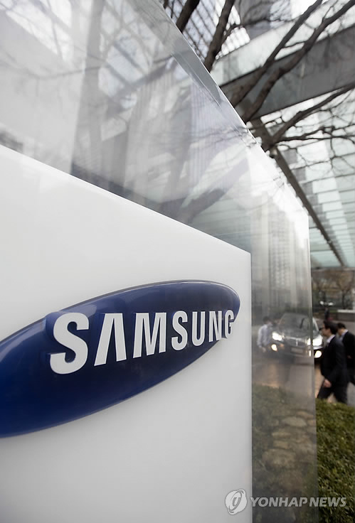 Samsung said its second-quarter sales are also forecast to have reached 50 trillion won during the cited period, also up 3 percent from 48 trillion won a year earlier. (image: Yonhap)