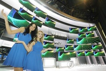 Samsung to Unveil First QDOT TV at CES 2015