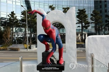 Spider Man Statue in Marine City, Busan