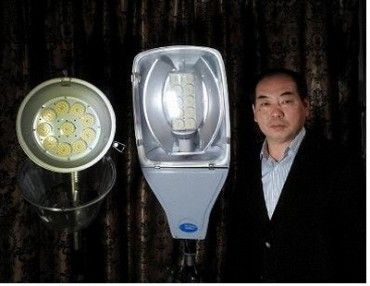Easy-To-Install LED Street Lamps Developed in Korea