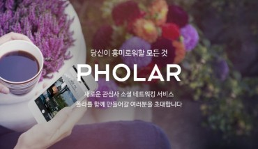 Naver to Start New Shared Interest SNS 'PHOLAR'