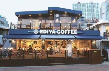 Ediya for Price, Starbucks for Taste