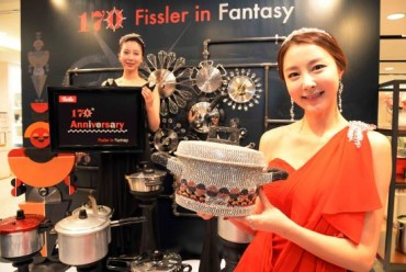 Fissler Korea Holds Steel Art Exhibition on Its 170th Anniversary