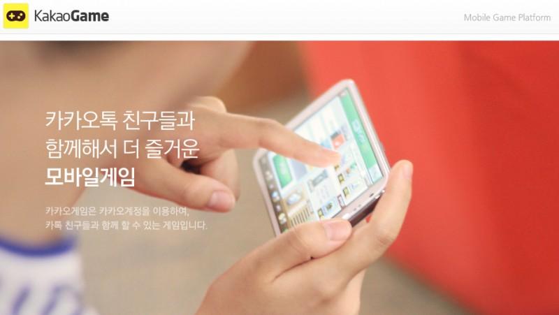 Daum Kakao Taps Mobile Publishing in China