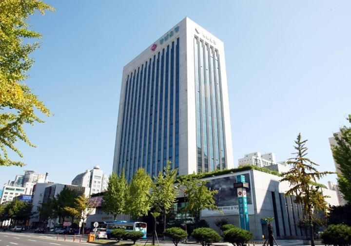 Kyongnam Bank has been a MoneyGram agent for nearly 10 years. (image: Kyongnam Bank)