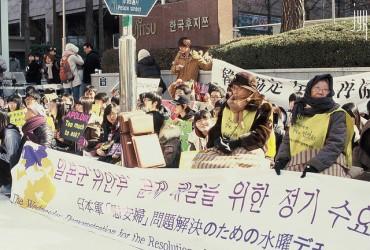 U.S. Backs Academic Freedom amid Japan's Effort to Alter Textbook