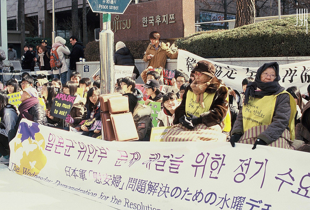 Historians estimate that up to 200,000 women, mainly from Korea, which was a Japanese colony from 1910 to 1945, were forced to work in front-line brothels for Japanese soldiers during World War II. (image: joonyoung kim/flickr)