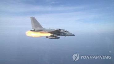S. Korea Pushing to Export FA-50 Fighter Jets to Peru