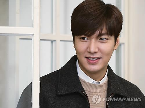 South Korean singer and actor Lee Min-ho (Yonhap)