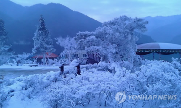 Buncheon Santa Village, Snow Wonderland on KORAIL's V-Train Line