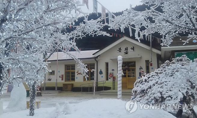 Buncheon Santa Village, Snow Wonderland on KORAIL's V-Train Line2