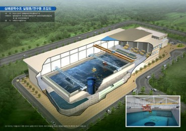 Korea To Develop The Largest Aquarium In The World for Maritime Engineering Research