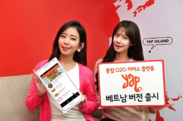 Korean Beacon App 'YAP' Launched in Vietnam