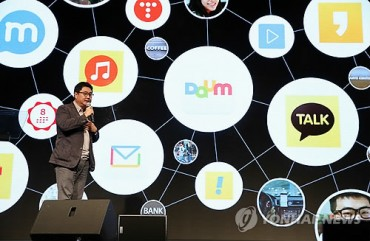 Daum Kakao To Transform Into Mobile Centered Firm With Aggressive Investment