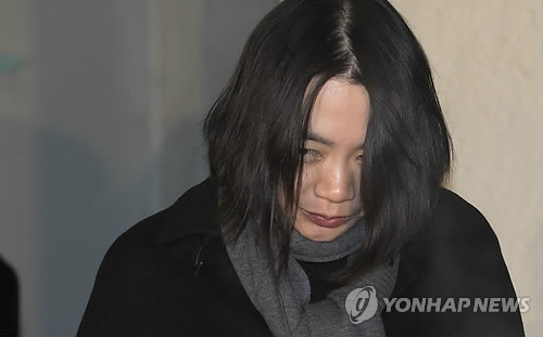 Prosecution Seeks 3-year Jail Term for Ex-Korean Air VP