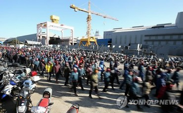 Korean Court Sides with Union of Hyundai Heavy in Ruling on Wages Issues