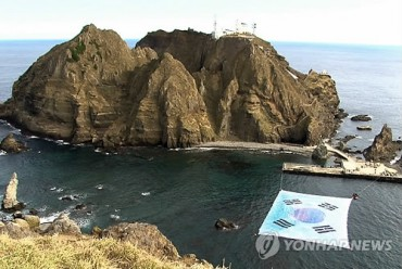 Gyeongbuk-do to Launch Dokdo Promotional Bus
