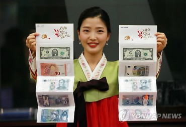 KEB Launches Lunar New Year Gift Sets of Overseas Bills
