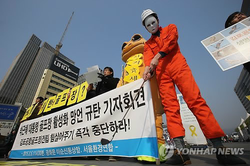 Environmental Group Protests Planned Golf Course near Gimpo Airport