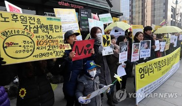 Parents Protest against Reactivation of Wolsung Nuclear Power Plant
