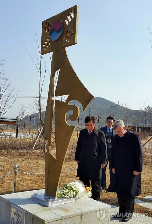 Spanish Ambassador to Korea Pays Visit to Céspedes Memorial Park in Changwon