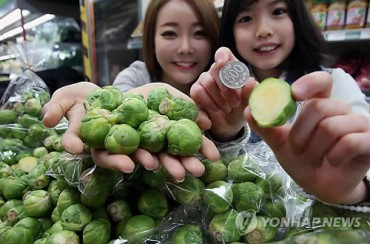 Lotte Mart Now Sells Brussels Sprouts, Coin Sized Cabbages