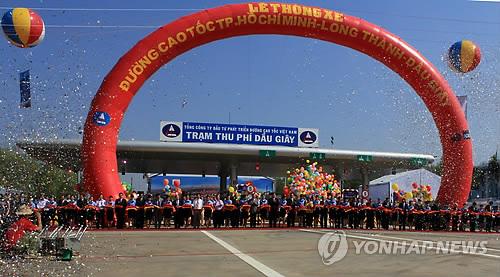 POSCO E&C Links Vietnam from South to North