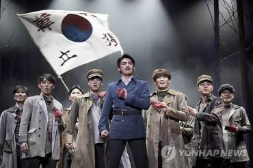 """Korean Musical """"Hero"""" Performed at Huanqiu Theater in China"""