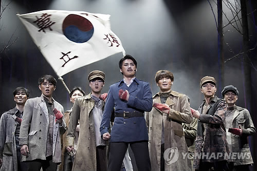 The musical tells the story of independence activist Ahn Jung-geun, who assassinated Ito Hirobumi, the four-time Prime Minister of Japan. (image: Yonhap)