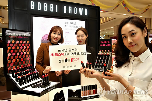 Recycle Your Old Lipstick for A New Bobbi Brown Lipstick