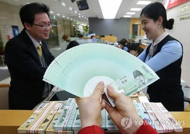 Koreans' Demand for Newly Printed Bills Soaring