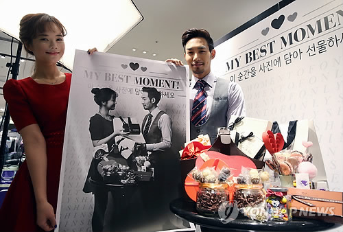 Shinsegae to Hold Photo Shoot for Valentine's Day