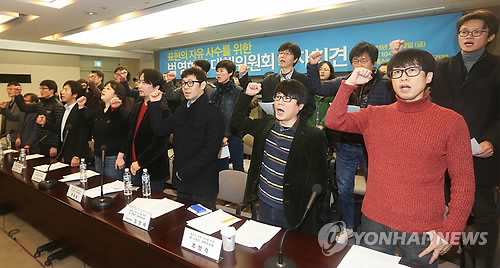 The task force composed of 70 organizations in the film industry held a news conference in Seoul. (image: Yonhap)