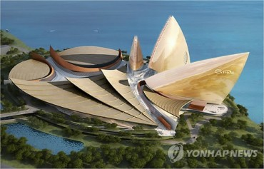 Las Vegas Sands Corp. to Develop Integrated Resort in Busan